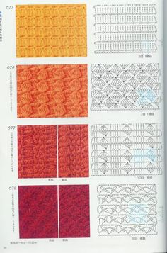 Crochet Patterns Book 300 - 新 - Веб-альбомы Picasa Crochet Stitches Chart, Crochet Motifs, Crochet Basics, Knitting Stitches, Knitting Patterns, Knit Crochet, Crochet Patterns, Granny Square Häkelanleitung, Granny Square Crochet Pattern