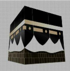 Kabe Cross Stitch Bookmarks, Cross Stitch Embroidery, Cross Stitch Patterns, Islamic Wall Art, Decoupage Box, Crochet Chart, Islamic Calligraphy, Cross Stitch Flowers, Rug Hooking
