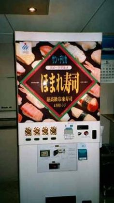 Sushi - Roaches, and Other Weird Things Sold in Vending Machines