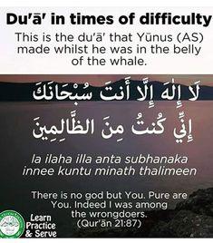 Quotes calligraphy my heart 20 best ideas Duaa Islam, Islam Hadith, Allah Islam, Islam Muslim, Alhamdulillah, Islamic Prayer, Islamic Teachings, Islamic Dua, Prayer Verses