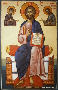 Favorite Icons Religious Images, Religious Icons, Religious Art, Christ Pantocrator, Roman Church, Russian Icons, Biblical Art, Best Icons, Byzantine Icons
