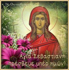 Greek Icons, Orthodox Christianity, Mona Lisa, Saints, World, Artwork, Movie Posters, Work Of Art, Auguste Rodin Artwork