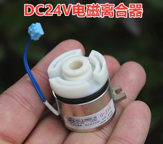 DIY production of electromagnetic clutch DC24V DC micro electromagnetic brake small clutch Reap The Benefits, Accessories Store, Robot, This Or That Questions, Robotics, Robots