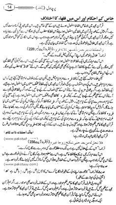 Mudrikah Khadim (mooon_mooon83) on Pinterest