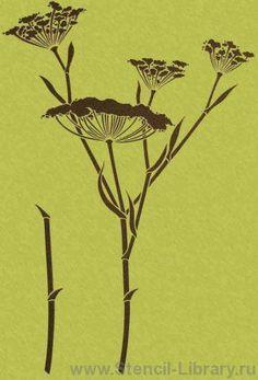 Фенхель 1 - Трафареты для декора :: Деревья - купить с доставкой без предоплаты :: изготовление трафаретов для стен под покраску по каталогу и на заказ