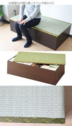 小上がり畳 こういうのをいくつか作って、つなげるのも良いかも(模様替えもできるし)