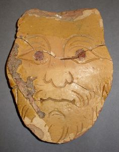 News from the stores: A Face from the Past - Tiles from Warden Abbey