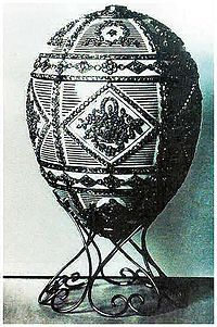 Alexander III Commemorative (Fabergé egg) - 1909.  Egg lost with only a picture to prove it was ever made.