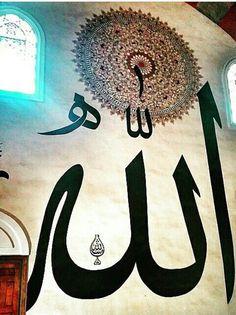 """Ha Elif  Ha Vau Ha Mim.. Hepsinin Duracağı Nokta Bir Cezim. Ama Sönmez Ümitler, Çünki Sözün Sonu. """"SadakAllahül Azim."""".. gönül cümlenin her sonunda Allah a sevdalansın yeter.."""