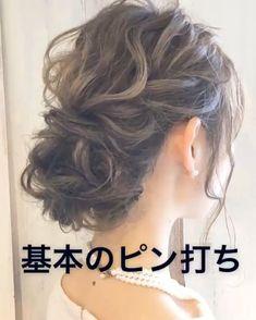 今さら聞けない、ヘアアレンジの基本のキ!髪の毛の可愛い『巻き方・ほぐし方』を動画で紹介します♡ | marry[マリー]
