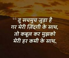 1589 Best Realsed Nyc Thoughts Images Quotes Hindi Qoutes