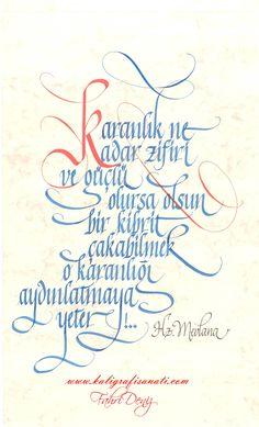 kaligrafi026.JPG (1654×2732)