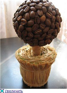 I bet this would smell great - styrofoam ball and coffee beans equal a little coffee tree