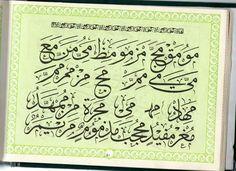 Islamic Calligraphy, Calligraphy Art, Islamic Art, Addiction, Typography, Branding, Letters, Marketing, Letterpress