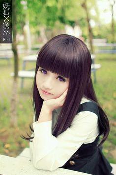 Ririchiyo Shirakiin | Inu x Boku SS #anime #cosplay
