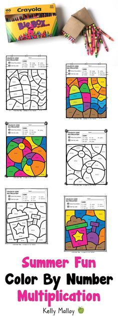 Math worksheets for third and fourth grade.  Help your child practice their multiplication facts with these fun summer themed color by number worksheets.