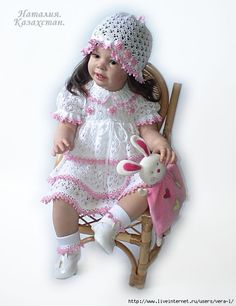 image (11) (539x700, 197Kb) Crochet Baby, Knit Crochet, Harajuku, Flower Girl Dresses, Knitting, Children, Wedding Dresses, Hats, Tunics