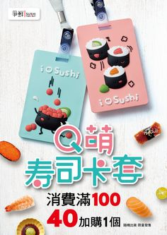 Sushi Express, Advertising Design, Commercial, Banner, Ads, Posters, Food, Poster, Kitchens