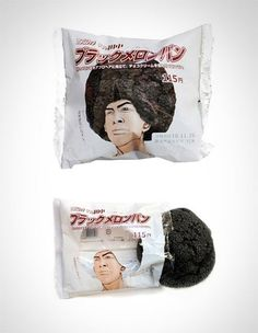 """Creative product packaging idea from Japan. According to one Internet commenter the packaging says """"Black melon bread."""" More like a pastry snack out of a vending machine than just a cookie. Clever Packaging, Cookie Packaging, Food Packaging Design, Packaging Design Inspiration, Product Packaging, Bread Packaging, Packaging Ideas, Product Branding, Innovative Packaging"""