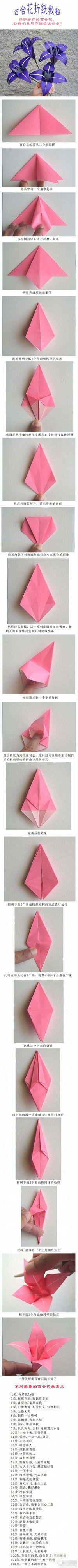 〖〗 Com lírio tutoriais origami diferente senso numérico, a coleção é ~