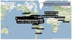 #marchasoy132