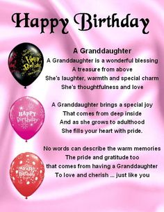 Fridge Magnet Personalised Granddaughter Poem Happy Birthday FREE GIFT BOX