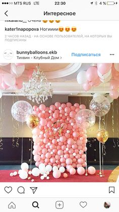 Easy Baby Shower Decorations on a Budget - How to Make a Balloon Wall Balloon Backdrop, Balloon Columns, Balloon Decorations, Birthday Decorations, Baby Shower Themes, Baby Shower Decorations, Baloon Wall, Baby Birthday, Birthday Parties