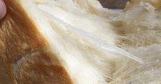 そのまま食べても美味しい生食パン!耳が苦手な人にもオススメ!