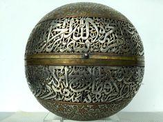 Rarest Mosque Islamic Incense Burner Silver Inlay Mamluk Cairoware Quran Arabic | eBay