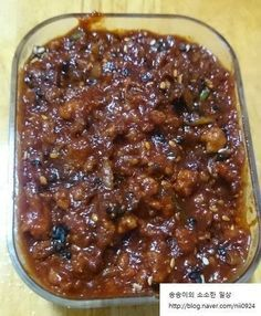 Korean Food, Kimchi, Asian Recipes, Chili, Food And Drink, Soup, Cooking Recipes, Beef, Food