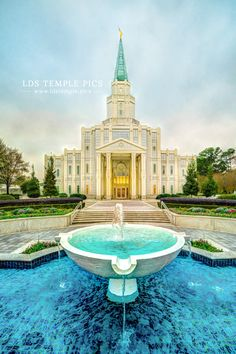 Houston Texas Temple | LDS Temple Pictures
