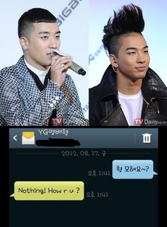 Big Bang's Seungri has trouble responding to Taeyang's text message?