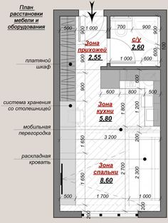 6 Beautiful Home Designs Under 30 Square Meters [With Floor Plans] More