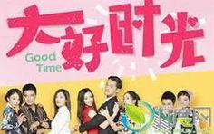 Good Times Ep 18 Eng Sub Taiwanese Drama Full HD
