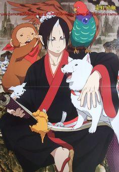 Hoozuki NO Reitetsu Sengoku Basara Poster Promo Houzuki Hozuki Anime | eBay