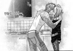 Get Largest Collection Of Animated Wallpapers: Anime Couple Kissing