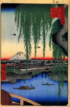 62 Yatsumi Bridge
