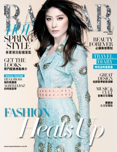 Hong Kong musician and actress Kelly Chen wearing a gem-embellished lace trench coat from the Burberry Prorsum S/S14 collection on the cover of the April issue of Harper's Bazaar Hong Kong