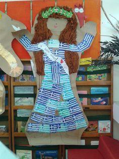 ελια νηπιαγωγειο κατασκευες - Αναζήτηση Google 28th October, Preschool Education, Short Sleeve Dresses, Dresses With Sleeves, Crafts For Kids, Day, Spring, Olympics, Fashion