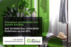 Η δράση αναφέρεται στην ενίσχυση του μεγέθους και της ανταγωνιστικότητας Μεταποιητικών και λοιπών επιχειρήσεων της Περιφέρειας Δυτικής Ελλάδας.  Ο επιχορηγούμενος προϋπολογισμός κάθε επενδυτικής πρότασης μπορεί να κυμαίνεται από 20.000€ έως 1.000.000€.