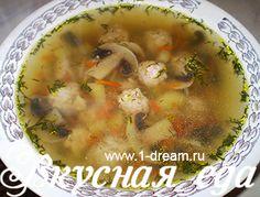 Как приготовить грибной суп какие нужны ингридиенты