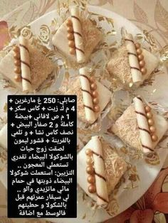 Margie Kimak's media content and analytics Arabic Dessert, Arabic Sweets, Arabic Food, Gluten Free Croissant, Eid Sweets, Sweet Recipes, Cake Recipes, Snickerdoodle Cupcakes, Tunisian Food