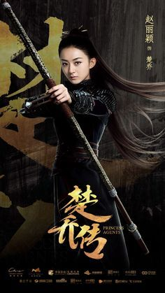 These Are The Top 5 Women Warriors From Chinese Dramas Hotpot Tv Watch Chinese Taiwanese And Hk Tv Shows For Princess Agents Warrior Woman Female Samurai