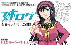 Saints, Anime, Fictional Characters, Image, Art, Art Background, Kunst, Cartoon Movies, Anime Music