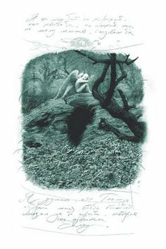 Vladyslav Yerko. Illustrations for Paulo Coelho books