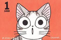 Yamada chi - Chi's Sweet Home - Image - Zerochan Anime Image Board Home Sweet Home Images, Chi's Sweet Home, Little Kittens, Image Boards, Disney Characters, Fictional Characters, Kawaii, Wallpaper, Gallery