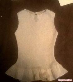 Наконец-то довязала топ себе! Пряжа Аnni Blatt, была куплена лет пять назад, сейчас её с производства сняли, к огромному моему сожалению! Peplum, Ruffle Blouse, Tops, Women, Fashion, Tejido, Moda, Women's, La Mode