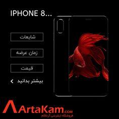 معرفی و قیمت تقریبی اپل آیفون8 - آیفون 7 اس | iphone 8 - iphone 7s . شایعات - زمان عرضه - قیمت . . بیشتر بخوانید http://www.artakam.com/fa/newsview/1446  #آیفون8 #آیفون7S #اپل #آرتاکام  #iphone8 #iphone7s #apple #Artakam