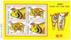 the year of the pig | Stamps featuring the Year of the Pig | Philippine-Trivia.com