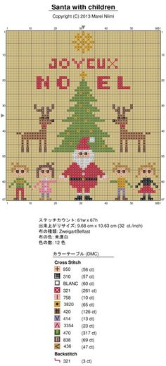 JUGEMテーマ:handmade Free chart:Santa with childrendesign:Marei NIIMIfabric:ZweigartBelfast 32count linen(natural)thre